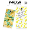 Summer Banana New Design Soft TPU Cell Phone Cover Case For Hongmi note in Alibaba