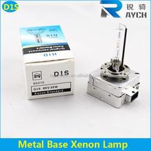 D1S HID Light 6000k 4300k hid xenon light 35w 55w 12v 24v xenon bulb h7 h4 D2S HID Bulb xenon hid bulb, lamp, globe D1 HID