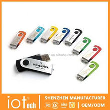1GB Swivel USB Flash Drive