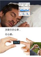 Withings пульс o2 движение сна трекер шагомер для отслеживания sf скорость метр сон трекер