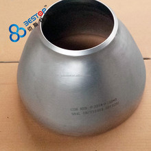 UNS N08904/ 904L / WP904L Stainless Steel Concentric Reducer ASTM A403