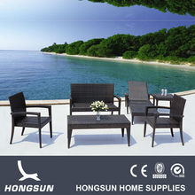 2014 outdoor rattan modern outdoor furniture patio