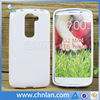 8 color for choice solid white plain style mobile silicone case for LG G2 Mini