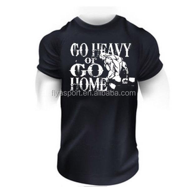 Fitness shirt.JPG