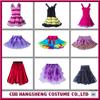 High quality Tutu skirt/tutu dress/tutu