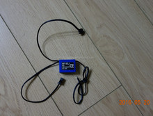 WY-ELI-ISC-400-600cm Simple EL WIRE INVERTER / DC 24V EL WIRE INVERTER / el wire driver