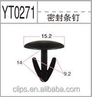 Professional manufacturer Auto seal Plastic Clips Fasteners for Car/plastic clips for cars