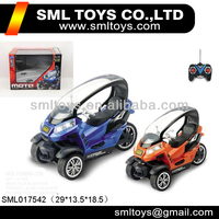 New idea 1:10 rc three wheel motorcycle with drift function&rc toys motorcycle