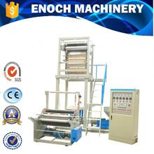 LDPE/ HDPE Plastic Blowing Film Making Machine EN/H-60SZ-1000