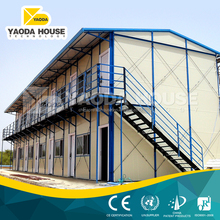 2015 best price low cost the prefab house