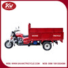 New cheap good quality truck cargo rubbish adults tricycle for sale for Africa market