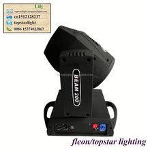 new style 5R sharpy beam 200w moving head 5R beam200