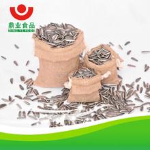 sunflower seeds 270pcs 50g
