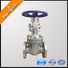 ANSI class 150 gate valve cast flange type gate valve