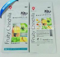 Food Grade Printed Three Side Seal Aluminum Foil Package Vacuum Bags