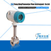 high precision and quality coal gas vortex flow meters