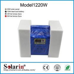 130w solar street lamp system price Multifunction panel
