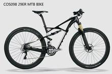 COSTELO 29er Carbon Bicycle Frame MTB Full Suspension Carbon Mountain MTB Bike Frame 29er, Free Shipping