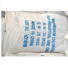 magnesium chloride 46% min grade white /yellow flakes,grains,powder