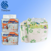 disposable baby diaper in bulk,hot sale disposable baby diaper ,disposable baby diape factory in china