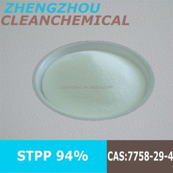 STPP Na5P3O10 for industrial use STPP 25kgs packing
