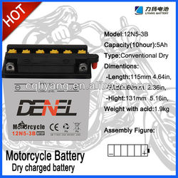 high power start lead acid battery 12v 5ah