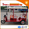 made in china powerful moto electric rickshaw