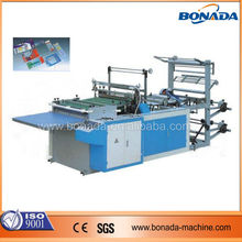RQL600-1000 Computer Bopp Film Side Sealing Hot Cutting Bag Making Machine