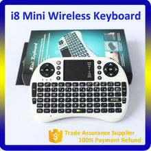 With touchpad smart tv fly mouse with mini keyboard i8 air mouse fly mouse keyboard