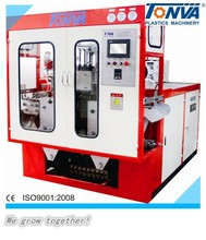 sealing type plastic bottle wide mouth cosmetic container extrusion blow molding machine