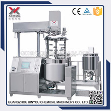 03 Small Production Machinery 300L Vacuum Emulsifying Mixer