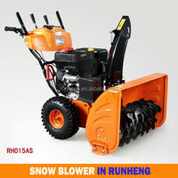 2015 hot sale snowblower, Snow Blower Parts/Power Broom Sweeper gas powered sweeper