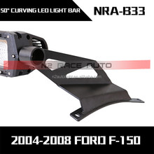 Roof Windshield Curved offroad light bar alu firm bracket for F150