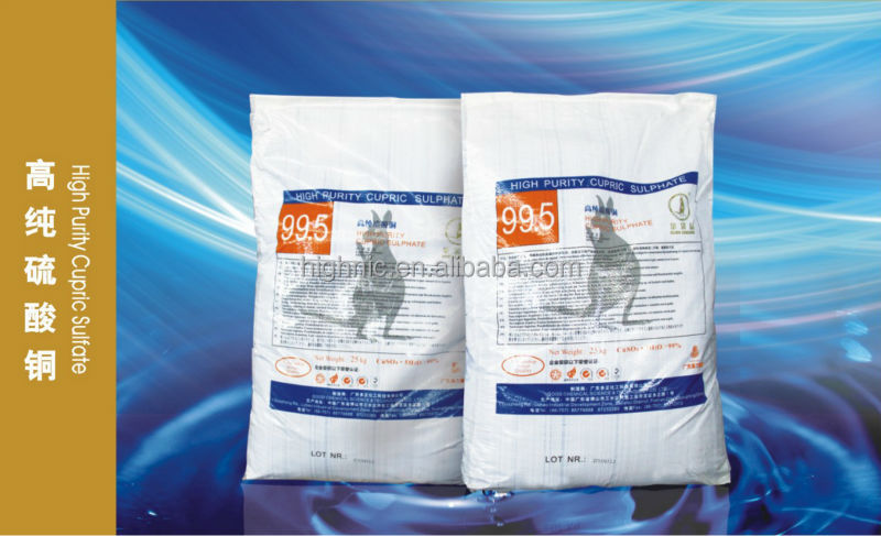 النحاس كبريتات pentahydrate لتقنية جلفنة ، Pcb ،