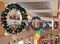 centro comercial 2013 atrio de corona de navidad decoración