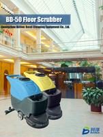 floor washing cleaning machine