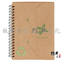 promotional kraft notebook with coil & for school student