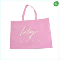 Pretty gift paper bag/shopping bag for channel
