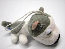 Plush dog keychain 4""