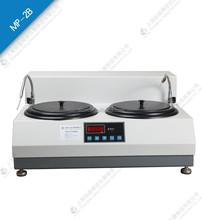 Metallurgical Polishing Machine MP-2B