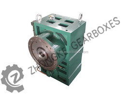 ZLYJ serial plastic extruding gear reducer, high efficiency, steady transmission