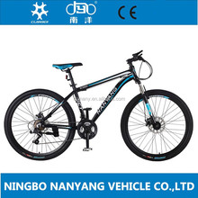 2014 new style hot sell 26 inch 24 speed high-end full alloy parts mountain bike made in China