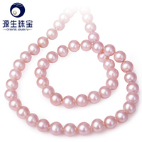 fashion nice pink natural color freshwater pearl necklace