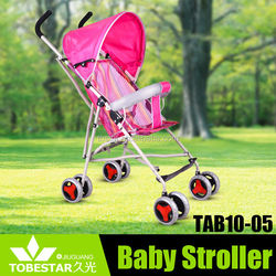 UMBRELLA SUN SHADE CANOPY Baby Jogger Carrier