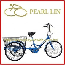 PC-7002 Cargo Tricycle/ 6-speed tricycle with suspension