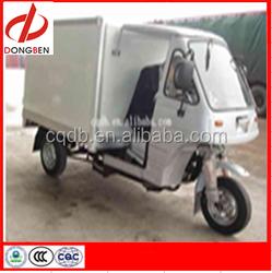 200cc Cargo Three Wheel Motorcycle With Closed Box