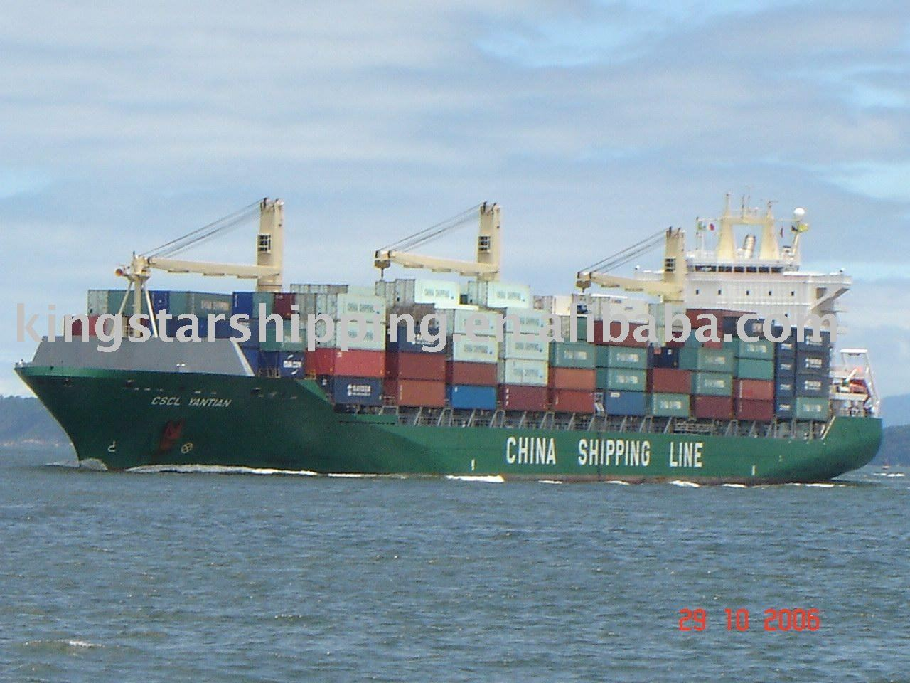 how to start a shipping agency