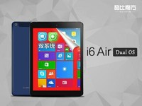 Cube i6 Air 3G Calling 9.7inch Dual OS IPS Screen Tablet PC Google APP Download