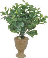 mini artificial potted plant