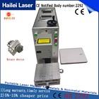 Máquina de gravura do anel fábrica CE 20 W portátil máquina de gravação a laser agente necessário
